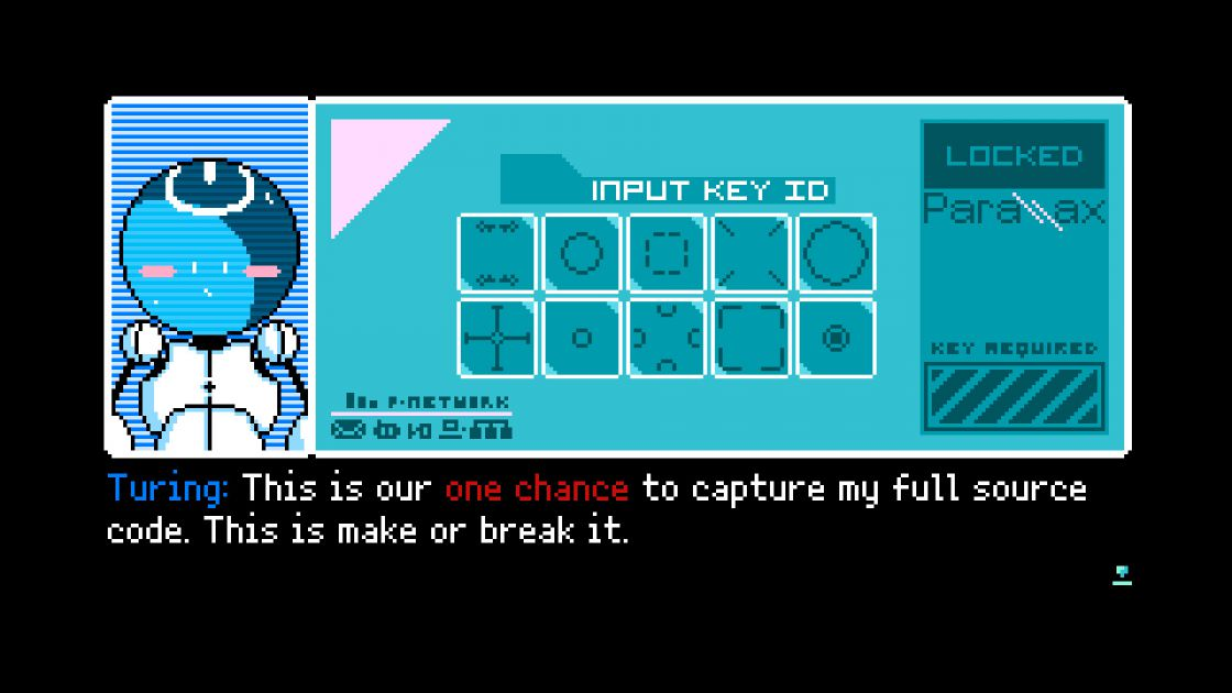 2064: Read Only Memories screenshot 11